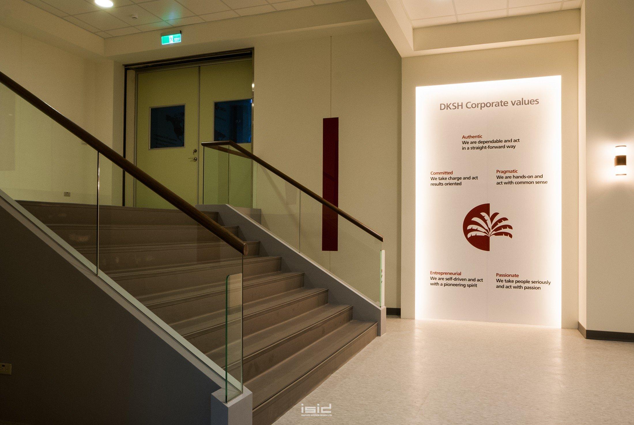 DKSH 大昌華嘉廠房室內設計| ISID 居間國際室內設計